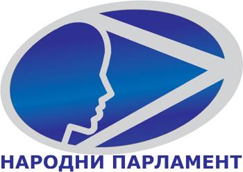 Logo-(za Word, sa-cirilicnim-tekstom-Verdana)