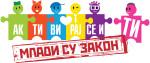 logo-mladi-su-zakon